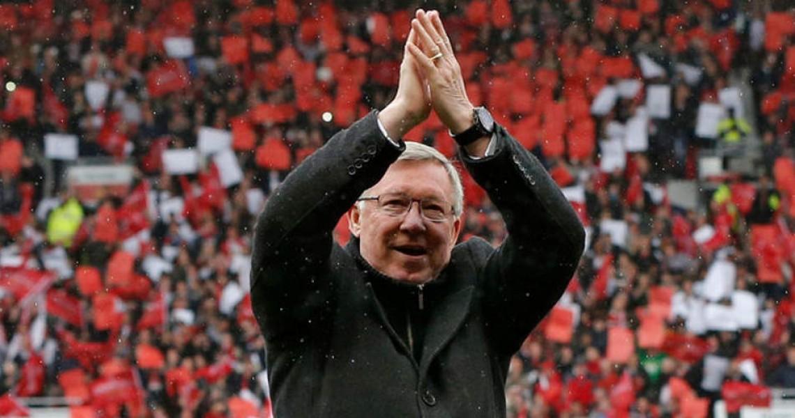 Το ποδόσφαιρο «ενωμένο» για τον σερ Άλεξ!