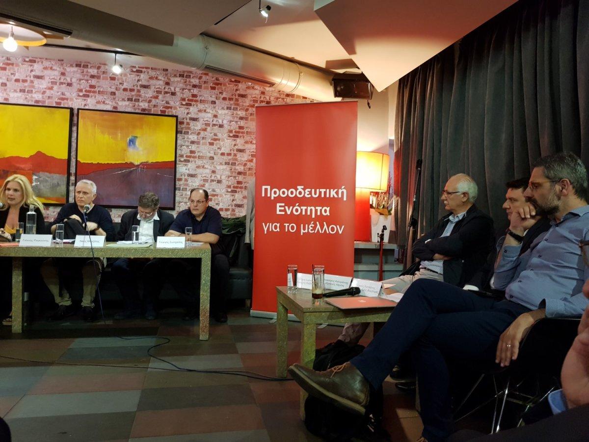 «Επί τάπητος» η συνεργασία Κινήματος Αλλαγής – ΣΥΡΙΖΑ στην εκδήλωση Ραγκούση