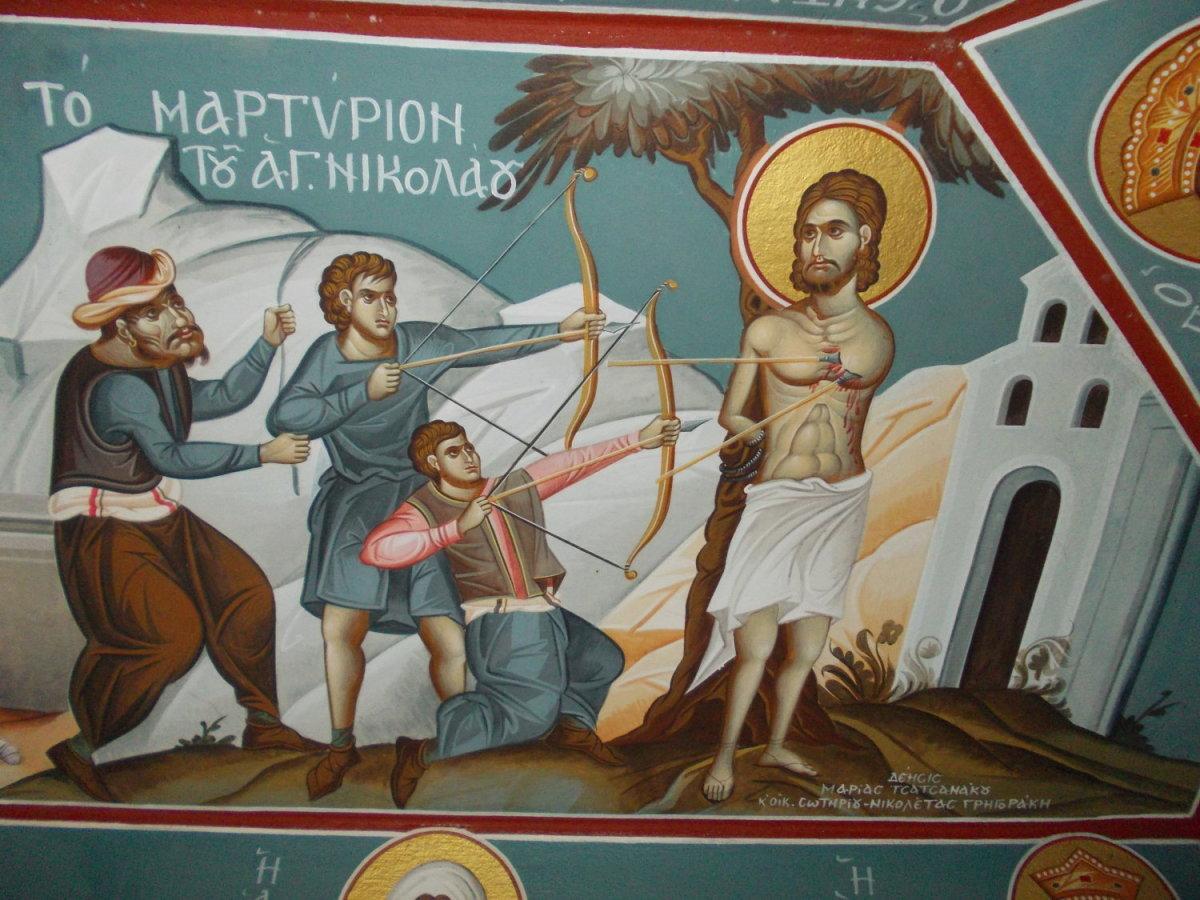Ο Άγιος Νικόλαος ο Νέος [ο εν Βουναίνη] (9 Μαΐου)