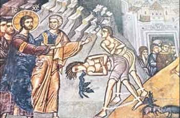 Ο Δαιμονισμός [Επιστήμη και Εκκλησία]*