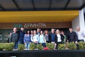 Διακρατική Συνάντηση στη Λάρισα για το Ευρωπαϊκό Πρόγραμμα LOWE