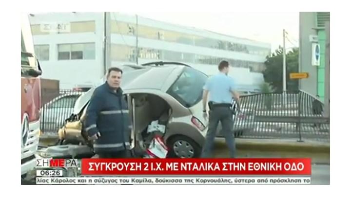 Τραγωδία με δύο νεκρούς στη λεωφόρο Κηφισού