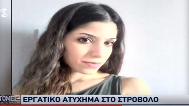 Τραγωδία σε εστιατόριο της Κύπρου: 25χρονη καταπλακώθηκε από ράφι και πέθανε