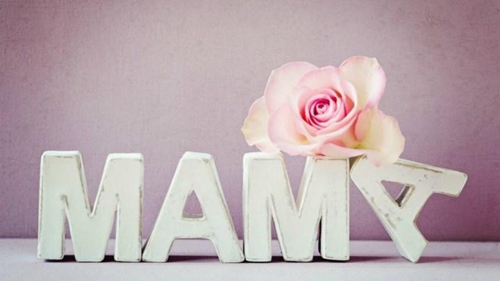 Παγκόσμια Ημέρα της Μητέρας – Η ιστορία αυτής της ιδιαίτερης γιορτής