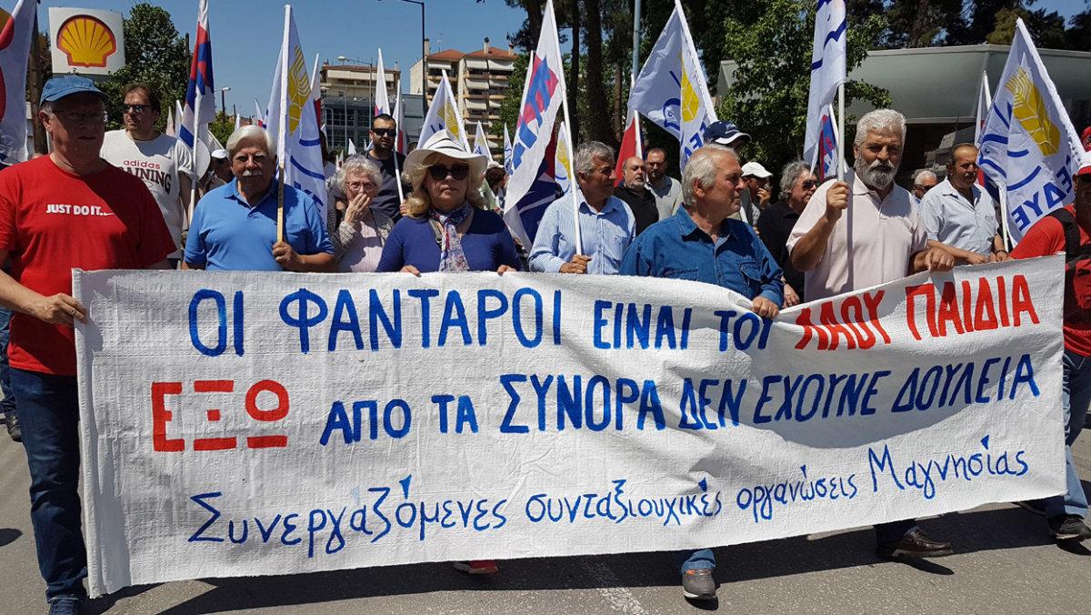 Ηχηρό μήνυμα από την Πορεία Ειρήνης στη Λάρισα (φωτ.)