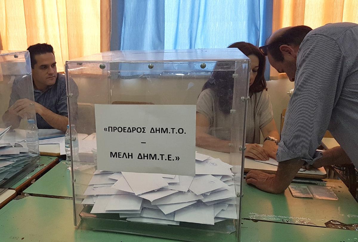 Εκλογές ΝΔ: Έκλεισαν οι κάλπες στο ν. Λάρισας