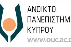 2018-2019: Αιτήσεις εισδοχής στο Ανοικτό Πανεπιστήμιο Κύπρου