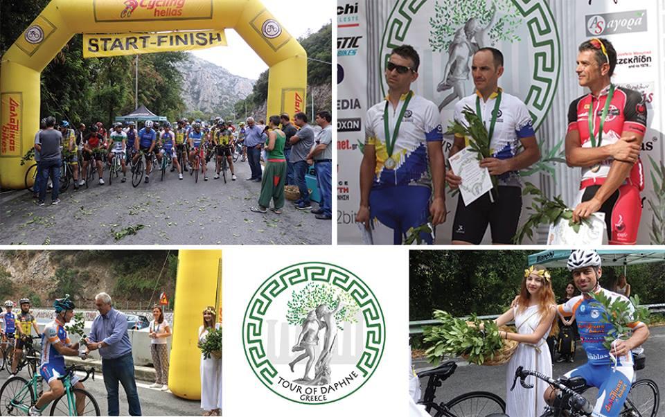 Ποδηλατική διαδρομή 230 χλμ. με εκκίνηση από την Κοιλάδα των Τεμπών