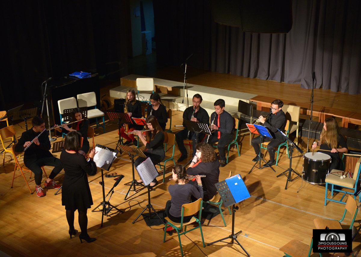 Συναυλία μουσικών συνόλων του ΣΩΛ