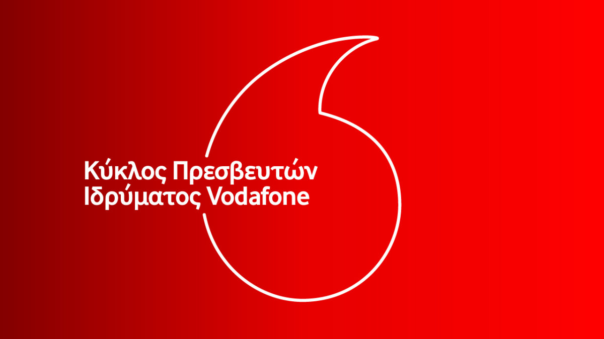 Ίδρυμα Vodafone
