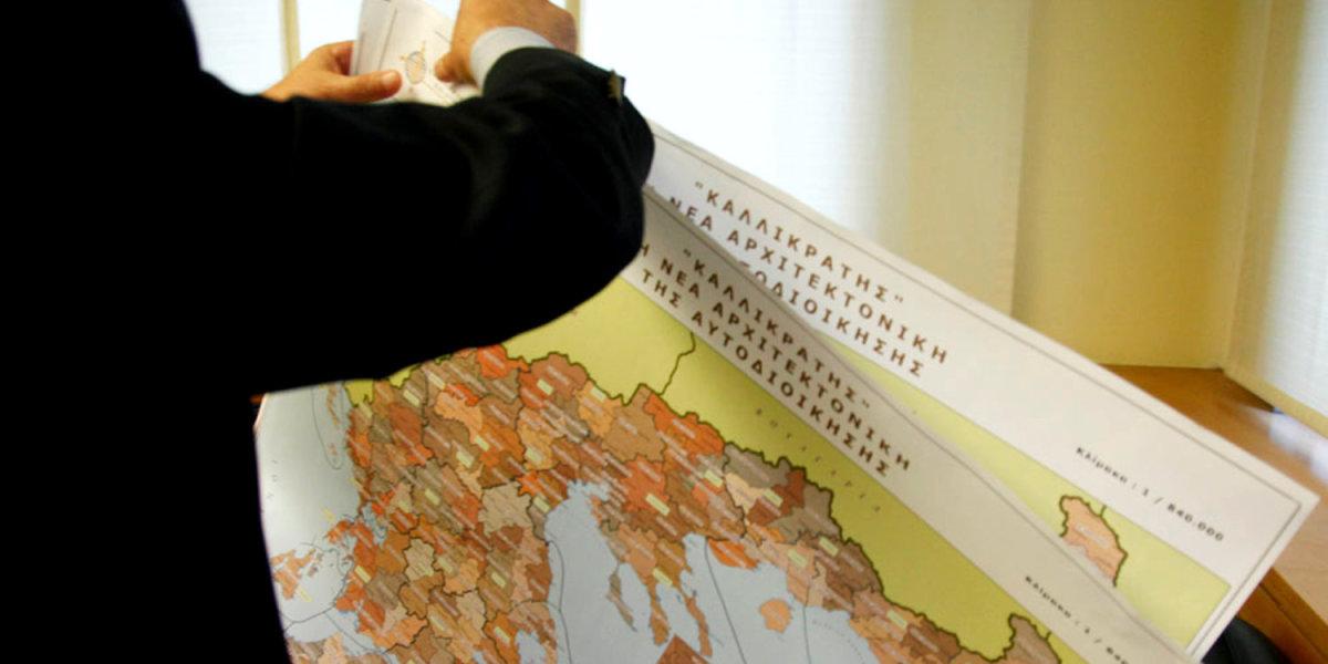«Κλεισθένης Ι»: Δήμαρχοι & Περιφερειάρχες παραδίδουν τα ψηφίσματά τους