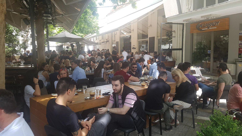 Καφετέριες 2