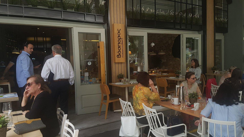 Καφετέριες 3