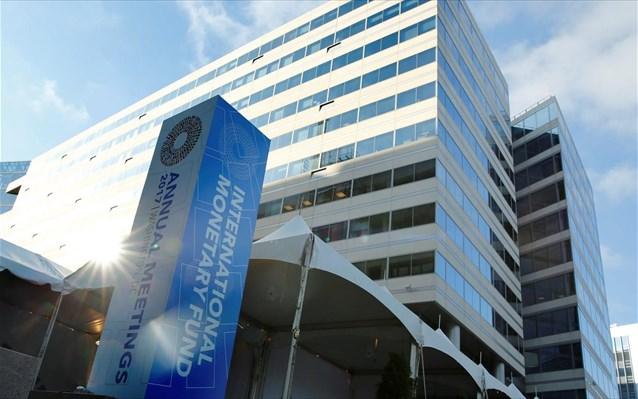 ΔΝΤ: Τα «κόκκινα» δάνεια στερούν πόρους από τις επιχειρήσεις