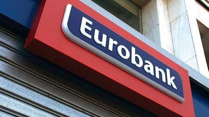 Νέες συμφωνίες ΕΤΕπ-Eurobank ύψους 150 εκατ ευρώ