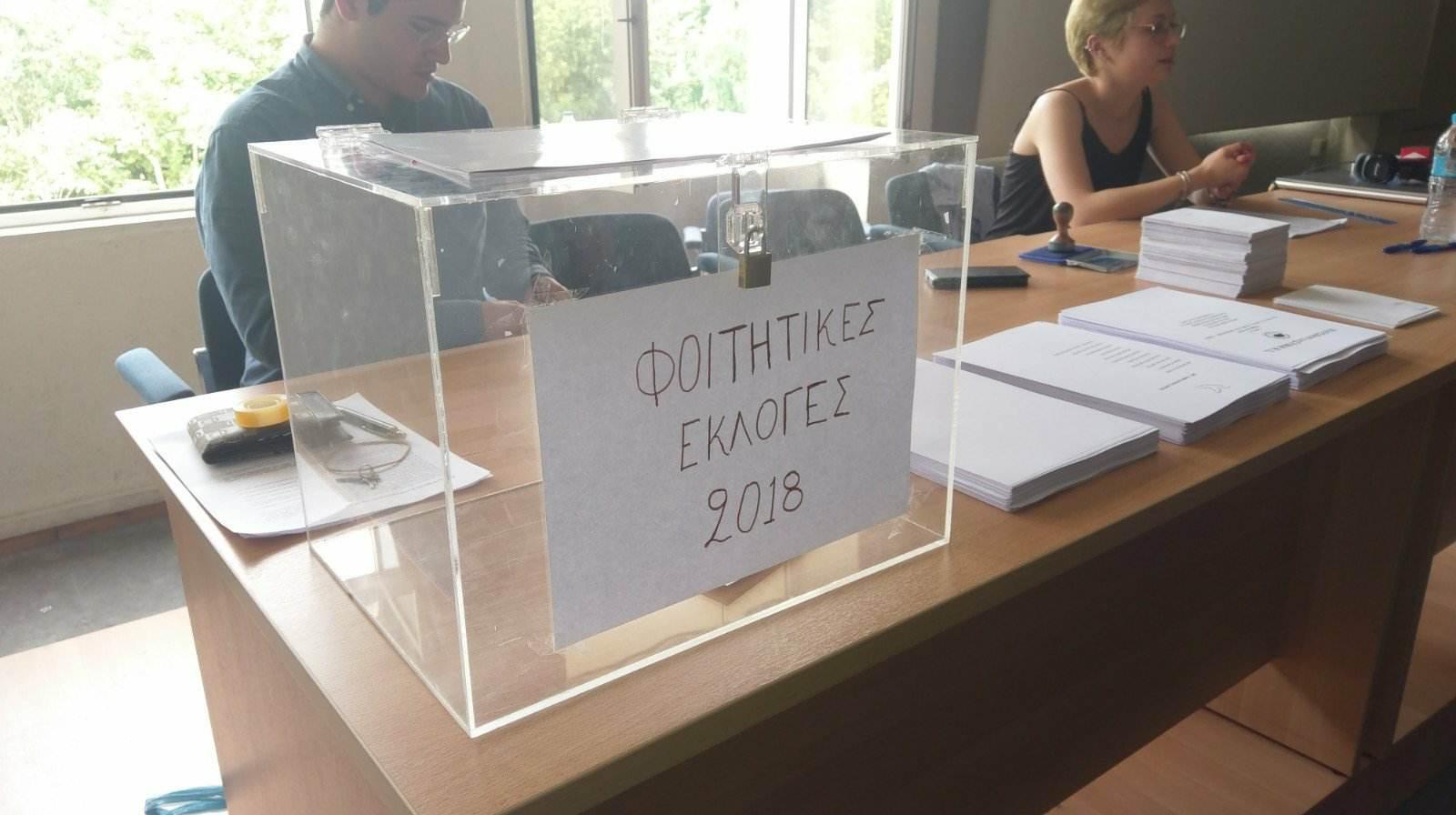 φοιτητικες εκλογες Ιατρικη (5)