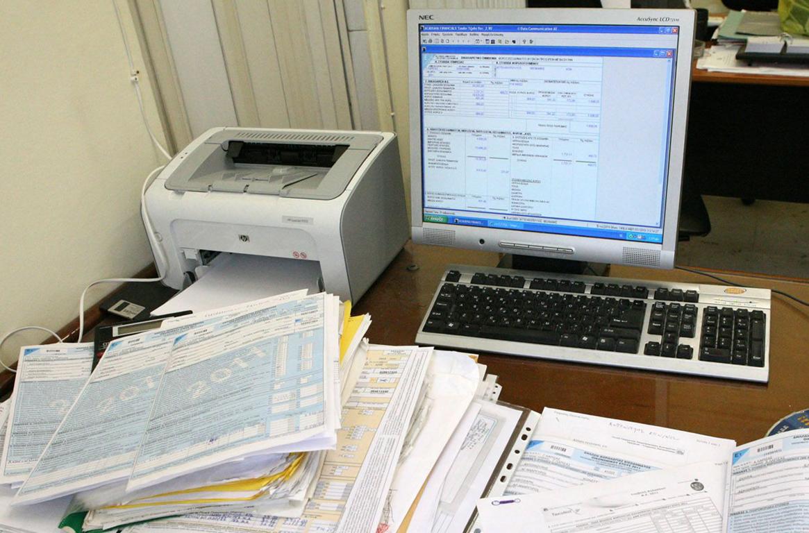 ΑΑΔΕ: Οδηγίες για συμπλήρωση των φορολογικών δηλώσεων