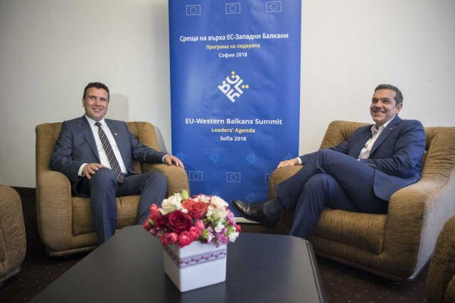 Ολοκληρώθηκε η συνάντηση Τσίπρα – Ζάεφ