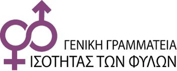 Πρώτο βραβείο σε Πανελλήνιο Διαγωνισμό Μαθητικής Δημιουργίας στο Νηπιαγωγείο Ολυμπιάδας Ελασσόνας