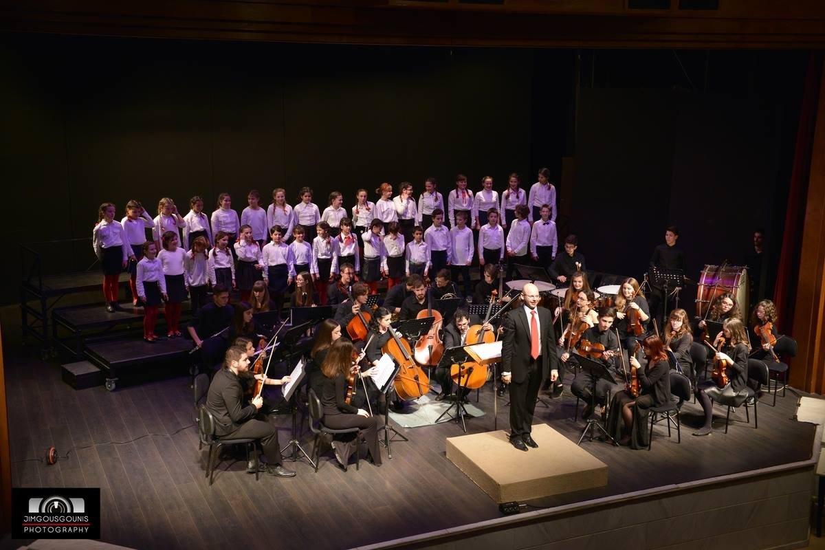Σήμερα η συναυλία μουσικών συνόλων του Σύγχρονου Ωδείου Λάρισας