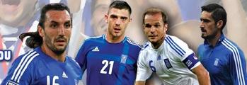 Μεγάλα αστέρια του ποδοσφαίρου στα Τρίκαλα