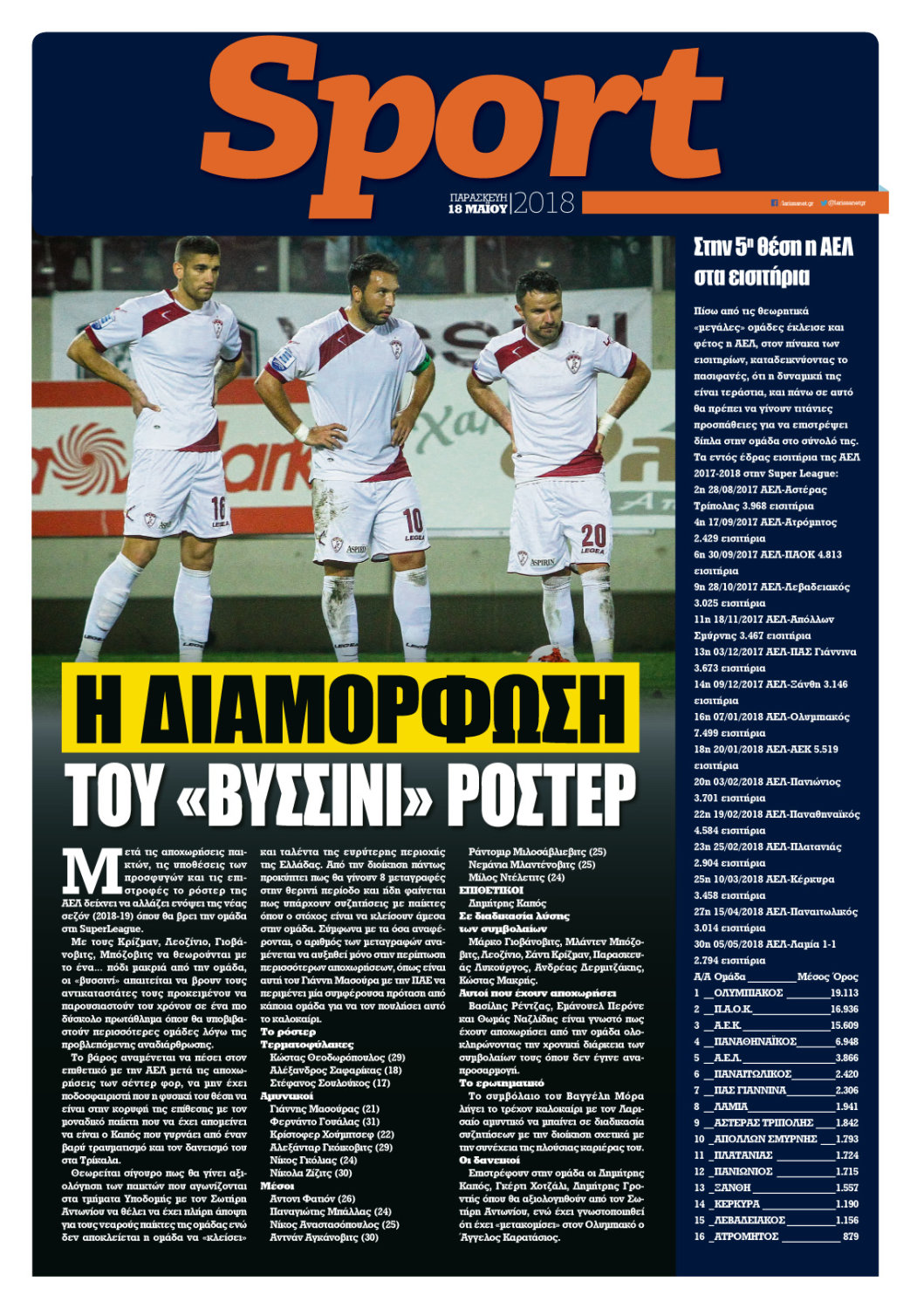 22_23_sport.indd