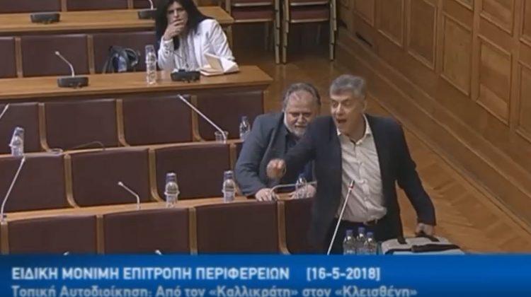 Αυτό είναι το βίντεο με την αποβολή Αγοραστού στη Βουλή