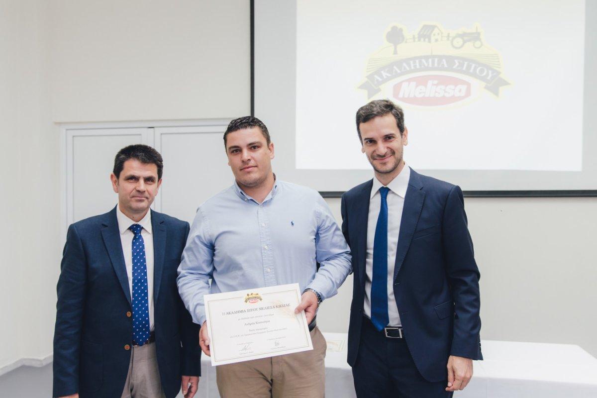 Τελετή αποφοίτησης για σπουδαστές της Ακαδημίας Σίτου ΜΕΛΙΣΣΑ ΚΙΚΙΖΑΣ