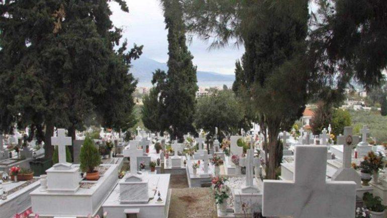 Έκρυβαν κάνναβη σε τάφους