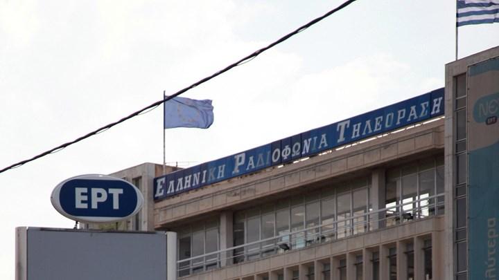 «Πόλεμος» ΣΥΡΙΖΑ – ΝΔ για την ΕΡΤ