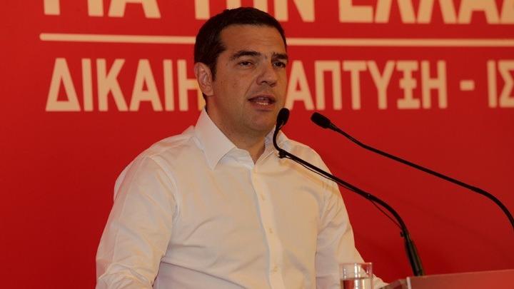 Τσίπρας: Εργαζόμαστε για μια λύση που δεν θα αφήνει εκκρεμότητες