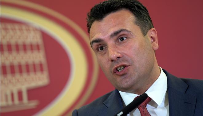 ΠΓΔΜ: H αντιπολίτευση απορρίπτει το Ιλιντεν
