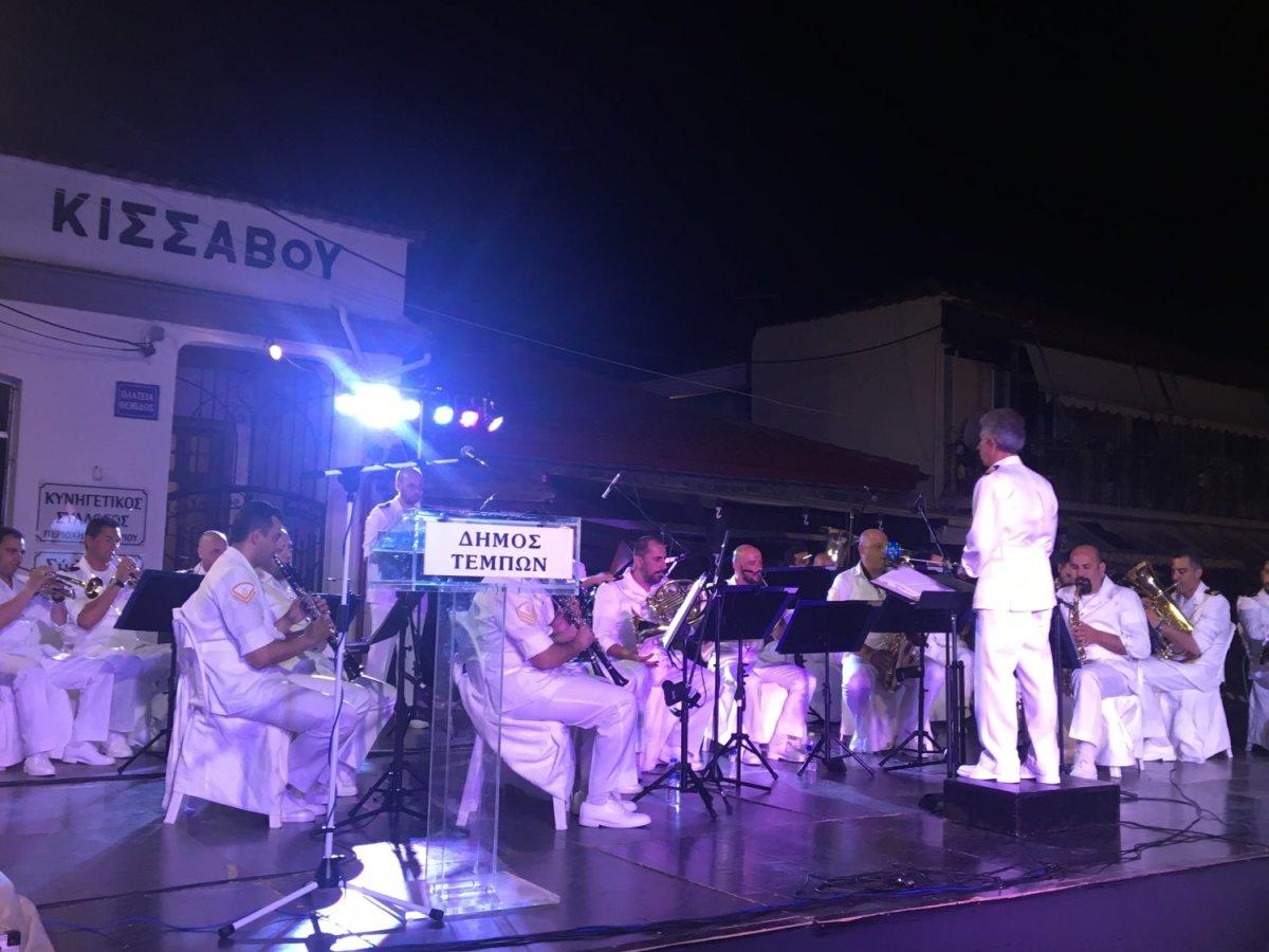 Με την μπάντα του Πολεμικού Ναυτικού οι εκδηλώσεις στο Συκούριο (φωτ.)