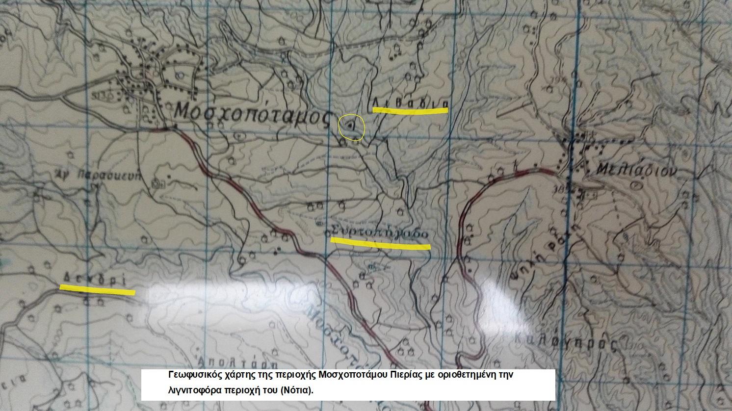 4 Γεωφυσικός χάρτης της περιοχής του Μοσχοποτάμου με οριοθετιμένη Νότια την λιγνιτοφόρο λεκάνη