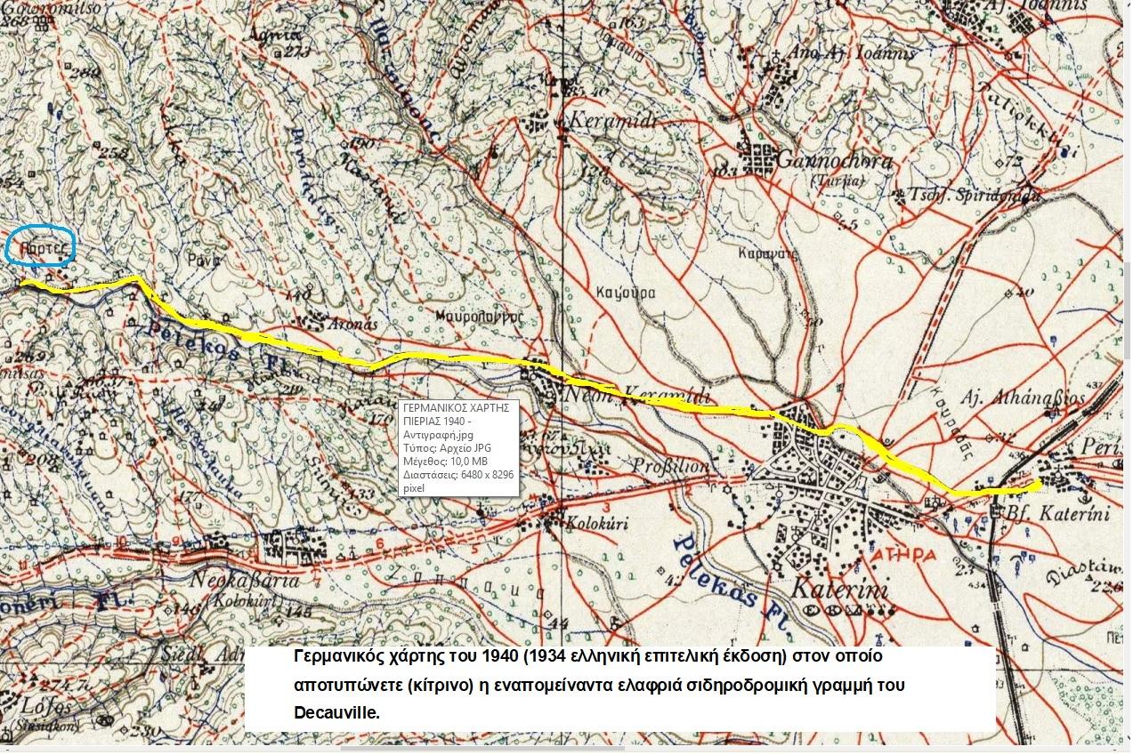 12 Γερμανικός χάρτης του 1940 _ ελληνική επιτελική έκδοση του 1934- στον οποίο αποτυπώνετε με κίτρινο η εναπομείναντα ελαφριάς σιδηροδρομικής γραμμής του Decauv