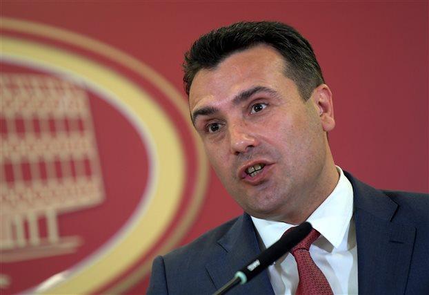Ζάεφ: Κοιτάμε τις λεπτομέρειες της συμφωνίας