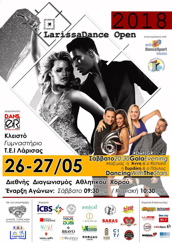 LARISSA DANCE OPEN 2018 (1)