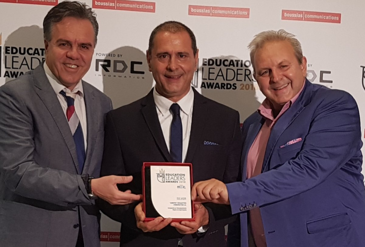 Βραβείο «Education Leaders Awards 2018» στον Εκπαιδευτικό Οργανισμό «ΔΗΜΗΤΡΑ»