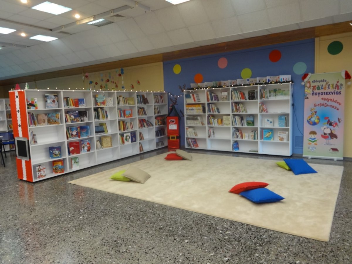 Εγκαινιάζεται η Παιδική και Εφηβική Βιβλιοθήκη του Δήμου Λαρισαίων