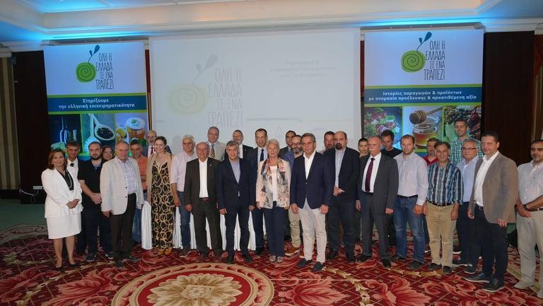 Εθνική Τράπεζα: Παρουσίασε καινοτόμες επιχειρήσεις στην Θεσσαλία