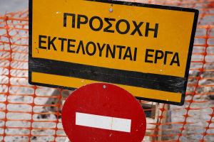 Εργασίες στην επ. οδό Αγιονερίου – Ευαγγελισμού