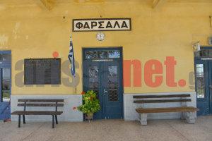 Μουσείο ο σταθμός του ΟΣΕ στα Φάρσαλα (φωτ.)