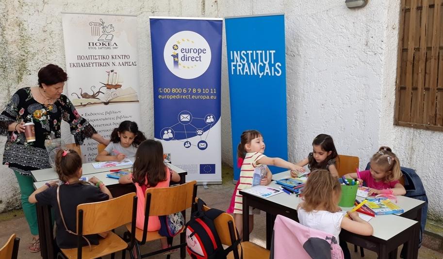 Μαθητές έφτιαξαν το δικό τους παζλ για την Ευρώπη