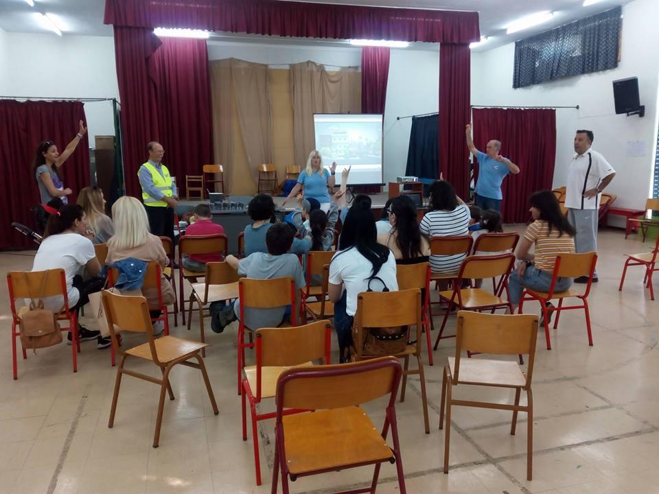 Ενεργοι Πολιτες Ειδικο Δημοτικο Σχολειο (3)