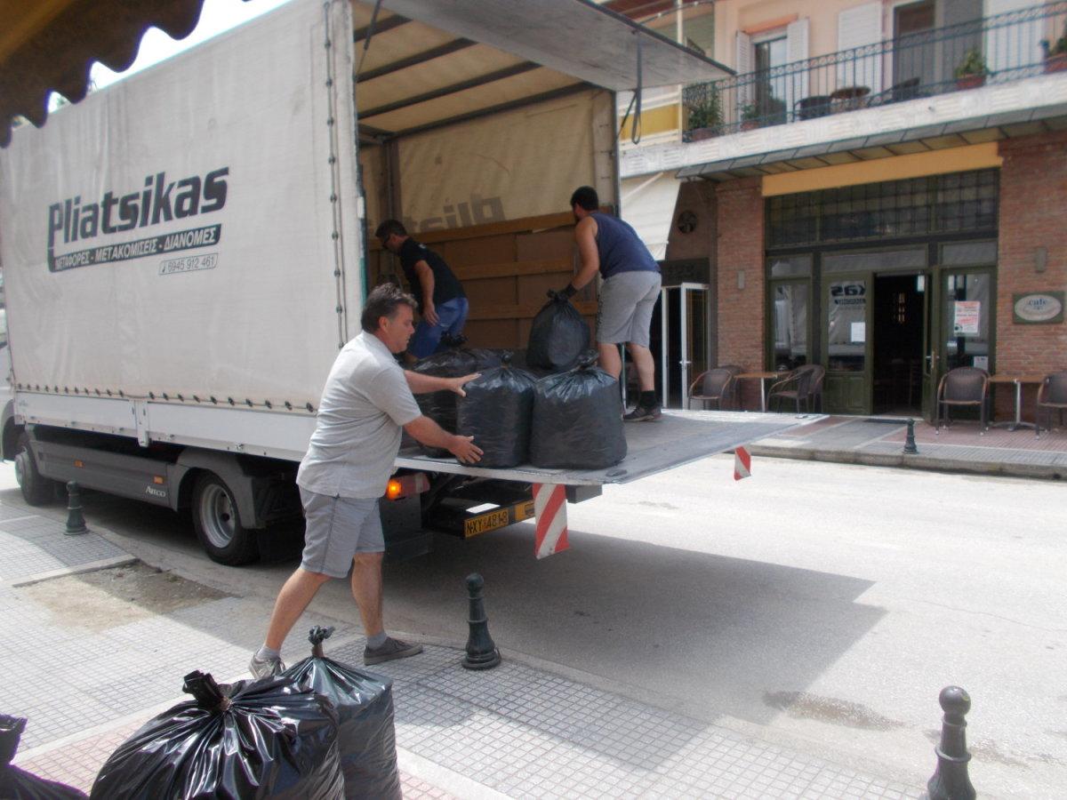 Τα καπάκια αλληλεγγύης και ανθρωπιάς ταξίδεψαν στη Λάρισα για το Γιώργο