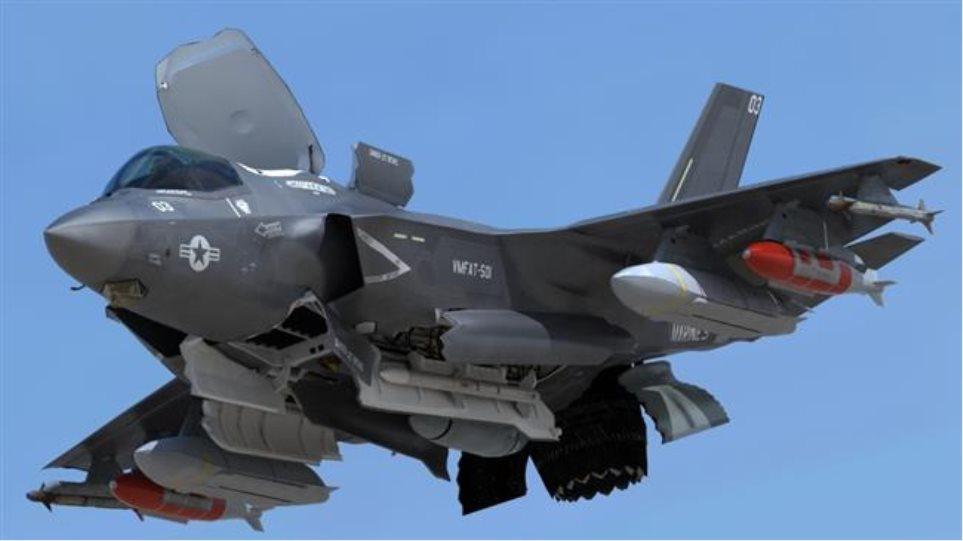 Ισραήλ σε ΗΠΑ: Μην πουλήσετε F-35 στην Τουρκία