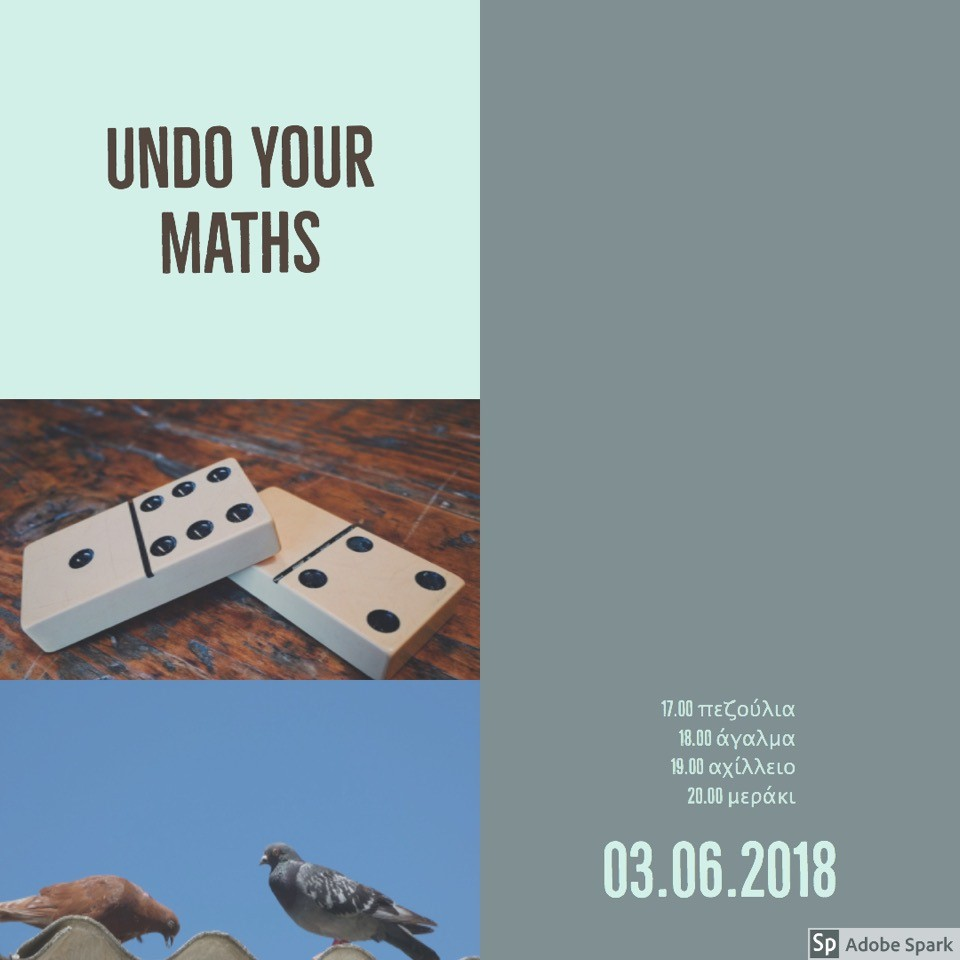 «UNDO YOUR MATHS»
