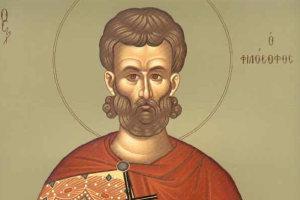 Ο Άγιος Ιουστίνος ο Μάρτυρας και Φιλόσοφος