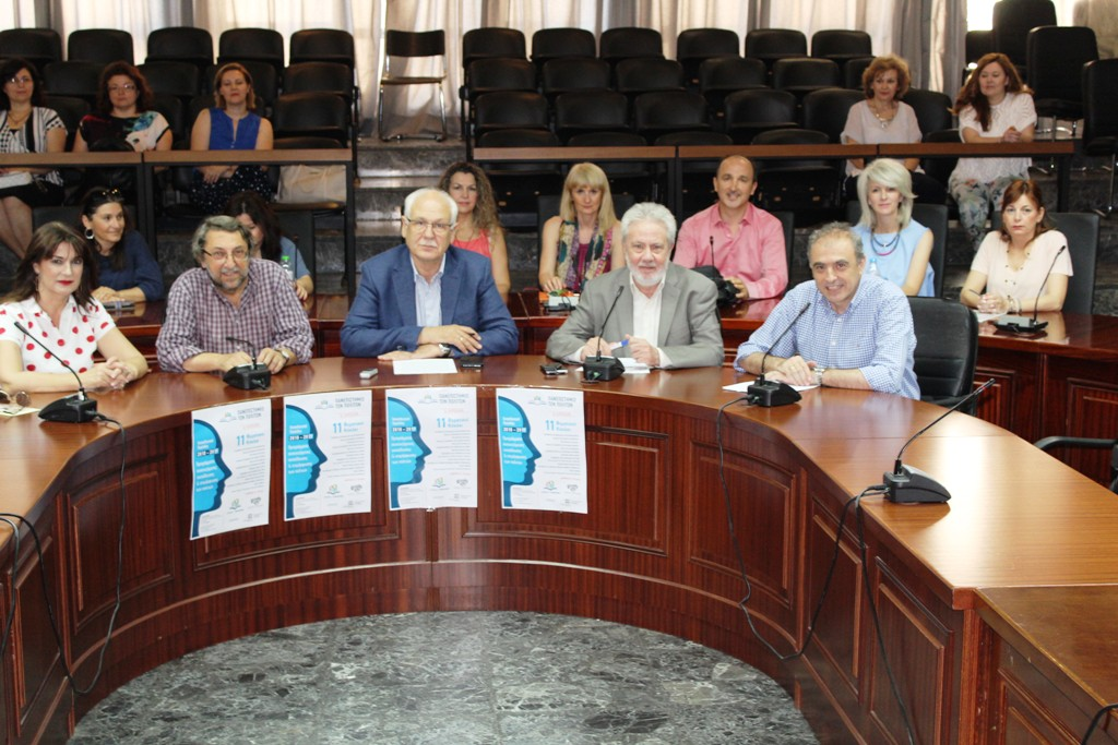 Έναρξη για το «Πανεπιστήμιο των Πολιτών» στη Λάρισα
