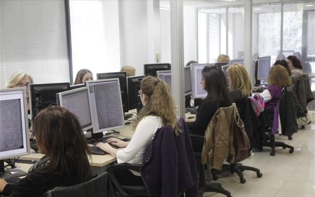 Απολύουν υπαλλήλους για να τους… νοικιάσουν με τον μήνα στη Λάρισα